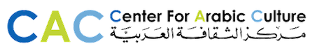 Center for Arabic Culture Logo