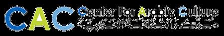 Center for Arabic Culture Logo